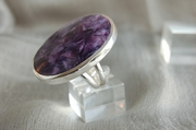 Round Silver Ring with Charoite - Size R - Product code RS36034